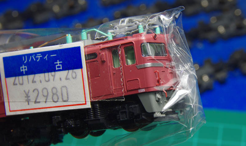 IMGP9821.JPG